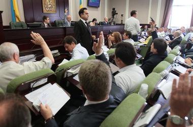Депутаты Киеврады приняли антикризисные меры, чтобы наполнить бюджет столицы