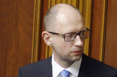 Яценюк пояснил, где возьмут 11 млрд грн на восстановление Донбасса и АТО