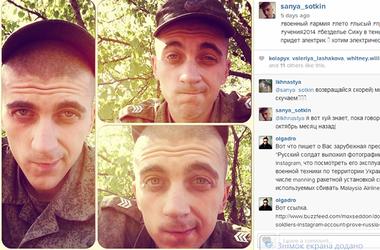 Российским военным запретили делать фотоснимки с боевых действий в Украине, - СНБО