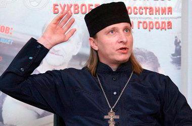 Выступление Охлобыстина в Харькове отменили
