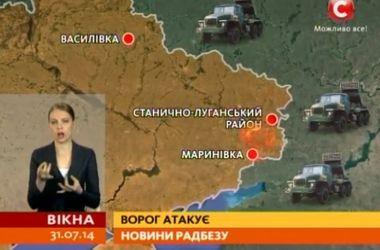 Террористы получили помощь из России