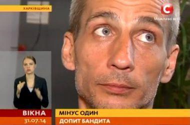 Пограничники задержали вооруженного россиянина