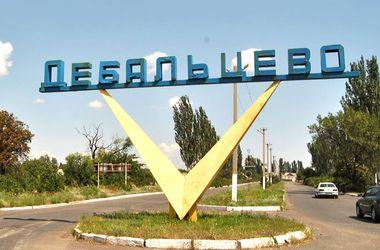 В Дебальцево Донецкой области возвращается мирная жизнь