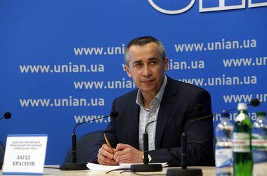 В Днепропетровске известный политик Загид Краснов за свои деньги содержит детей военных, погибших в АТО