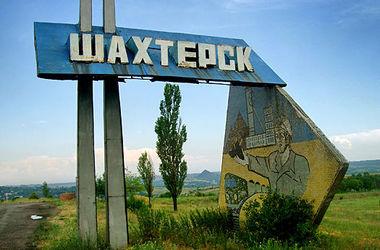 В Шахтерске погибли минимум 14 украинских военных - Дмитрашковский