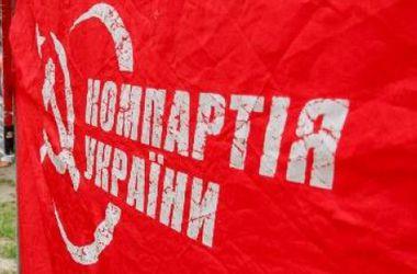 СБУ задержала первого секретаря Волновахского райкома КПУ за сепаратизм