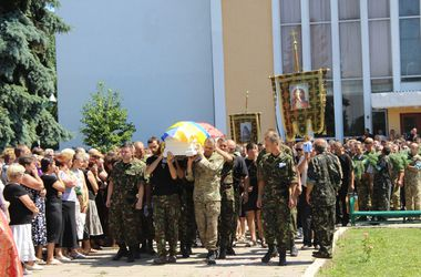 """В Тернопольской области похоронили 23-летнего бойца батальона """"Айдар"""""""