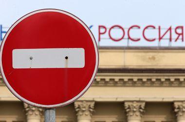 Украина составила санкционный список российских компаний