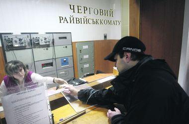 Мобилизация продолжается: переселенцы из Донбасса и призывные списки