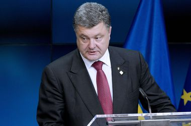 В вопросе Крыма и суверенитета Украины компромиссов с РФ не будет - Порошенко