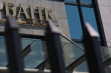 Украинские дочки российских госбанков могут быть ликвидированы