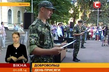 В Чернигове выпускники ВУЗов приняли присягу на верность украинскому народу
