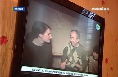 """В Одессе не транслируют российские """"Первый"""" канал и """"Россию 24"""""""