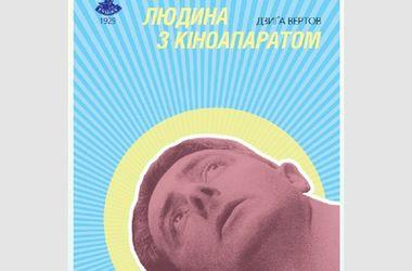 Украинский фильм признан лучшим фильмом всех времен