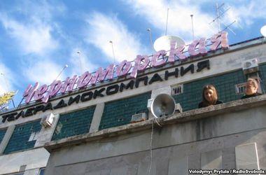 Судебные приставы устроили на телекомпании погром - руководство Черноморской ТРК