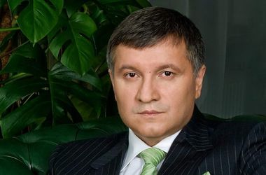 <p>Арсен Аваков Фото: facebook.com/arsen.avakov.1</p>