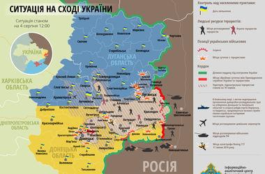 Карта боевых действий в зоне АТО: 4 августа
