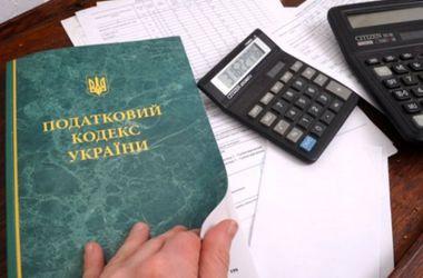 """Украинцам придется платить """"военный налог"""" с зарплат и выигрышей в лотерею"""