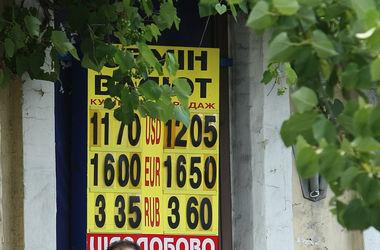 Эксперты: К выходным доллар может достичь 12,5 грн