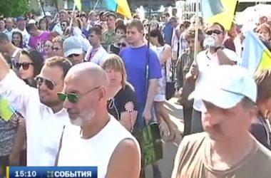 В Славянске требуют люстрации власти