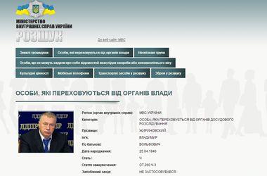 МВД объявило в розыск Жириновского, Зюганова и Миронова