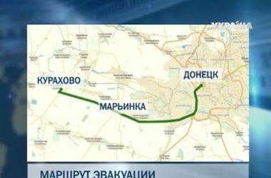 Покинуть зону АТО можно через Донецк Луганск и Горловку