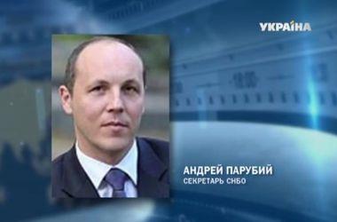 Андрей Парубий идет в отставку