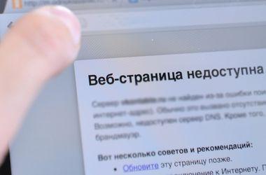 СБУ хочет запретить доступ к 24 экстремистским сайтам