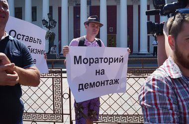В Одессе устроили автопробег против демонтажа МАФов