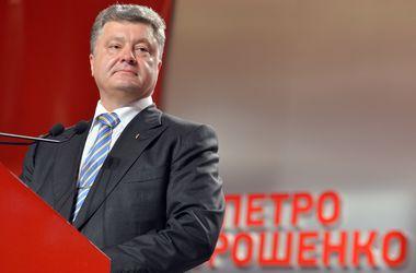 """Порошенко поддержал акцию """"Съешь яблоко назло Путину"""""""