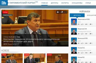 У российских депутатов появилась своя социальная сеть