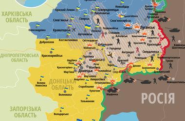 Россия новости о украине сегодня смотреть онлайн