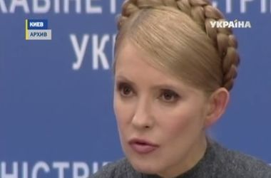 """Уголовное дело против Тимошенко о растрате """"киотских денег"""" было сфальсифицировано"""