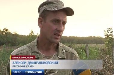 Силы украинской армии совершили рывок и подошли вплотную к Донецку