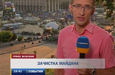 Что происходило в центре Киева