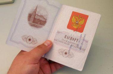 Украинцам обещают райскую жизнь в Крыму в обмен на российский паспорт