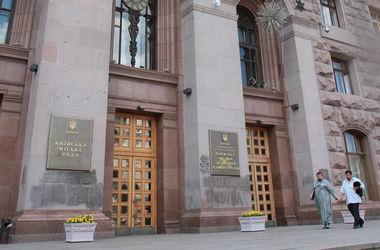 В киевской мэрии целый день ждали штурма