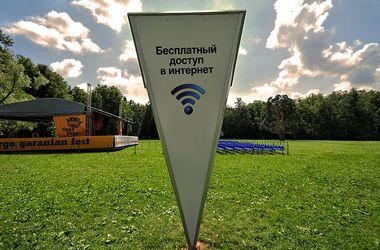В России подключиться к Wi-Fi можно будет только по паспорту