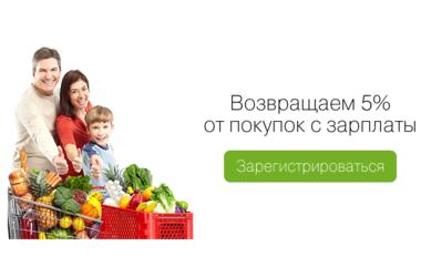 В августе ПриватБанк доплатил украинцам зарплат на 12 миллионов гривен