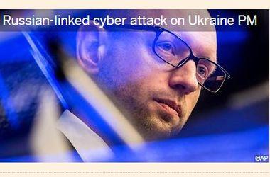 На компьютерах Яценюка и посольств нашли шпионские программы с российским следом - СМИ