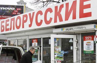 Украина отменяет повышенные пошлины на товары из Беларуси