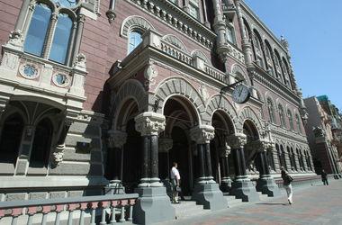 """НБУ ужесточил наблюдение за """"дочками"""" российских банков"""