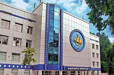 Директор Одесской киностудии называет новый скандал попыткой рейдерского захвата