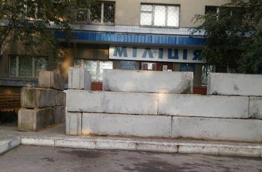 В Харькове возле отделов милиции ставят бетонные блоки