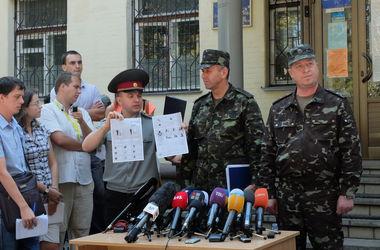 Мобилизация в Киеве: кого не возьмут в армию