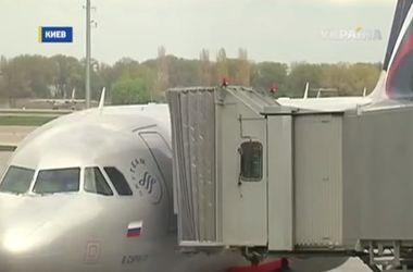 Летать в Армению и Азербайджан - из Украины теперь станет дороже