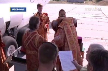 В небе над зоной АТО запорожские священники молились о мире