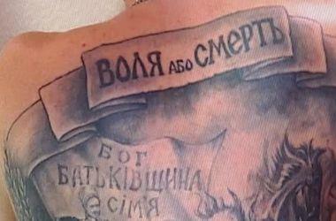 Украинцы массово украшают свои тела патриотическими тату