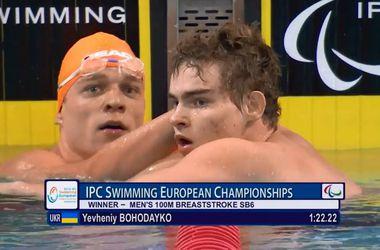 Украинские паралимпийцы выиграли чемпионат Европы по плаванию