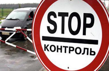 Россия закрыла четыре погранпункта на границе с Украиной